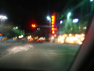 blurry night street scene