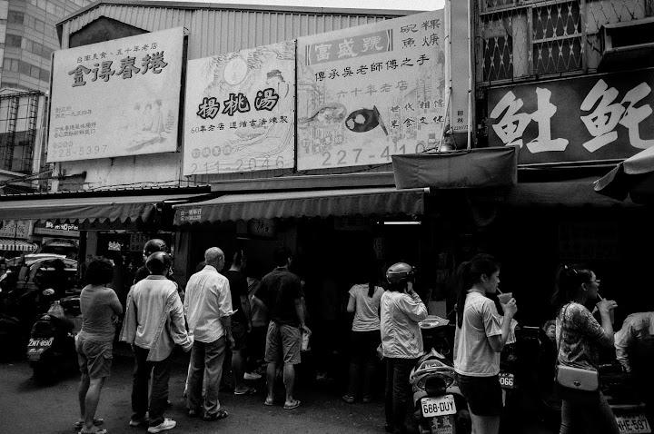 美好回憶 『台南美食AND高雄港』12P