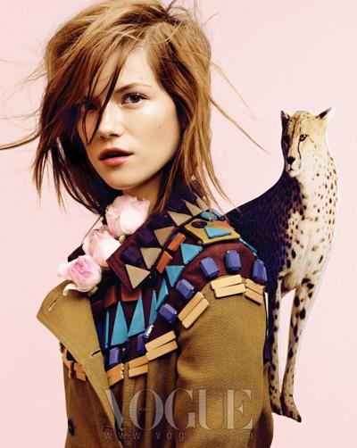 Safari Flower - Vogue Corea - febrero 2012