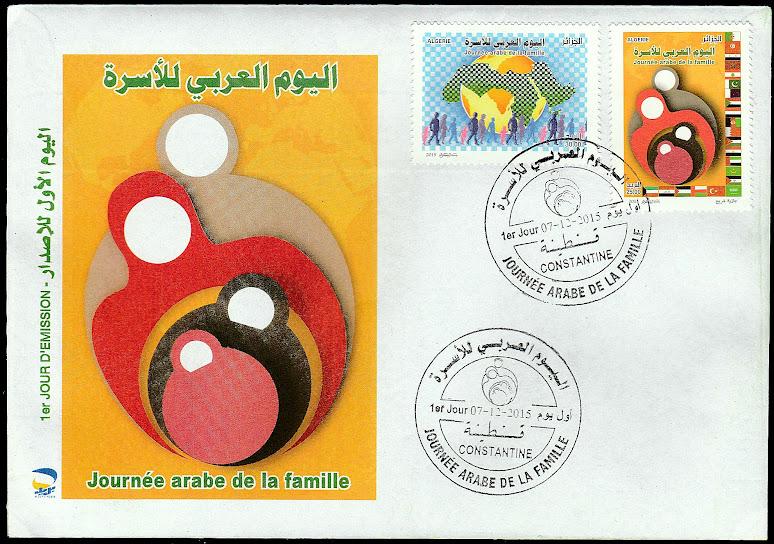 journée arabe de la famille FDC%2B17.2015