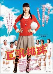 Oppai  - Cô giáo bóng chuyền