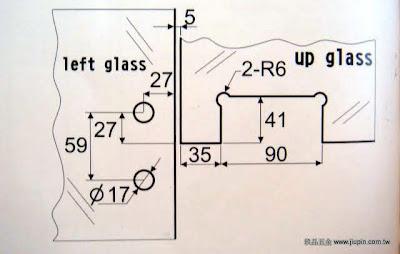 裝潢五金品名:CH7104-玻璃門L型包角-圖表