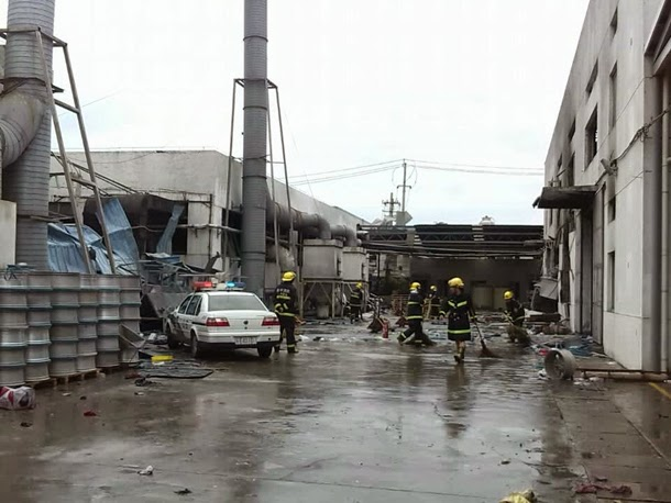 China Factory Explosion2