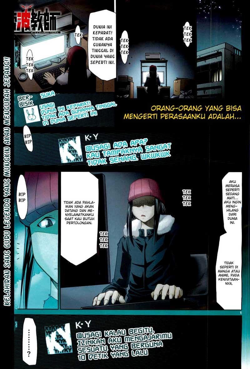 Komik denpa kyoushi 001 2 Indonesia denpa kyoushi 001 Terbaru 1|Baca Manga Komik Indonesia|