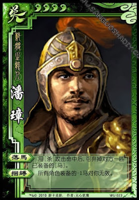 Pan Zhang