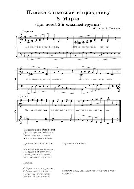 ПЕСНЯ 8 МАРТА МИХАЙЛЕНКО СКАЧАТЬ БЕСПЛАТНО