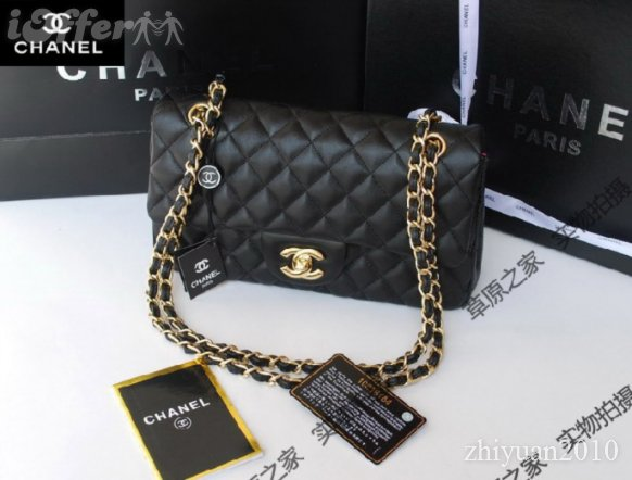 The Chanel Bag The Dream Bag
