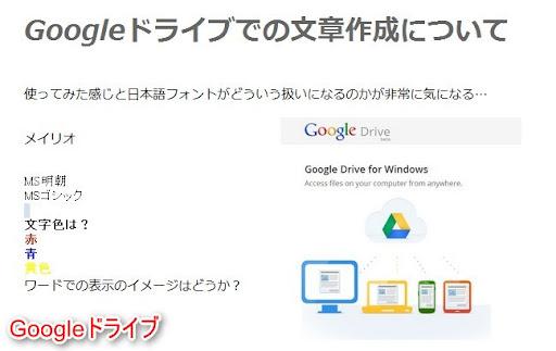 google_drive3.jpg