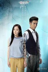 Love Of Tiny Times - Tình Yêu Thời Weibo