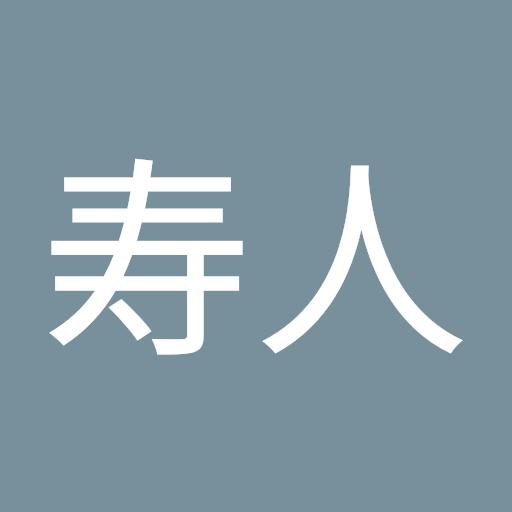 Hisato Mizushima