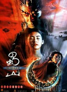 Thục Sơn Kỳ Hiệp - The Legend Of Zu poster