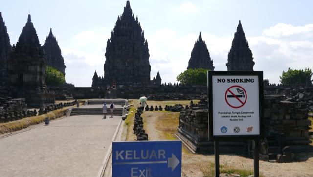 Templo Hinduista de Prambaran, Yogyakarta