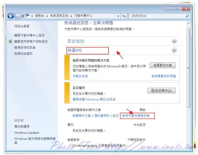 Windows%2520Reliability 9