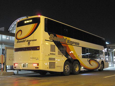 四国高速バス「ハローブリッジ」・386 リア