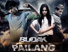 مشاهدة فيلم Budak Pailang