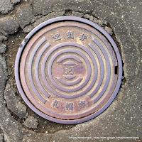 札幌市「河 空気弁」ハンドホール蓋