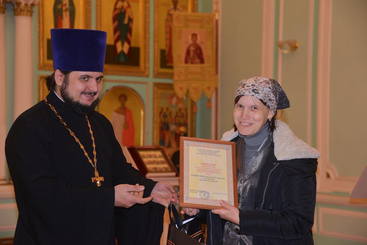 диплом победителя за участие в проекте матерей грани материнства.jpg