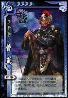 Cao Zhen 2