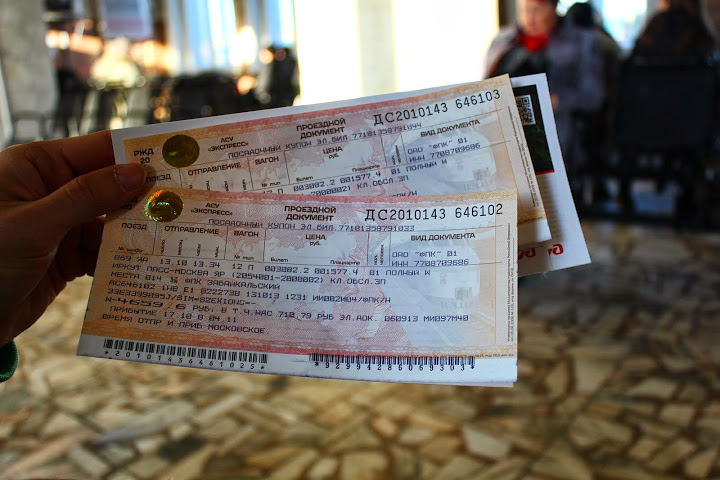 Trans Siberian train tickets - Irkutsk to Moscow