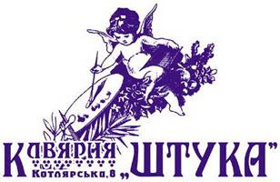 Фотоконкурс «1894-2012рр. – футбольне століття в кадрах»