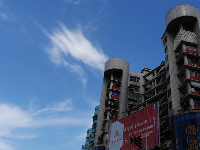 blue sky and white clouds over a building in Hengyang