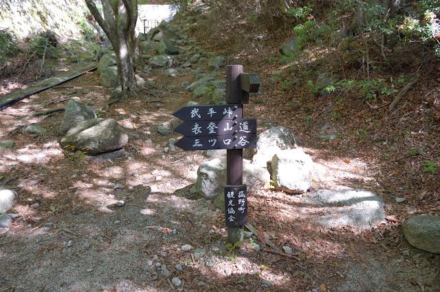 鎌ヶ岳登山への道の写真