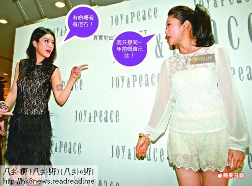 苟芸慧(左)和岑麗香昨日一同出席活動,二人一黑一白,壁壘分明,新一代女神對決戰況激烈。