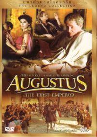 Augustus 2003