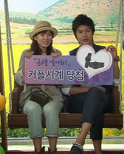 son ye jin and lee min ho dating Park hyuk kwon as nam ho kyun kim jong tae as jo kyung sik oh ryong (오륭) as lee gyu min jang won hyung as kim dong woo production can't stand son ye jin.