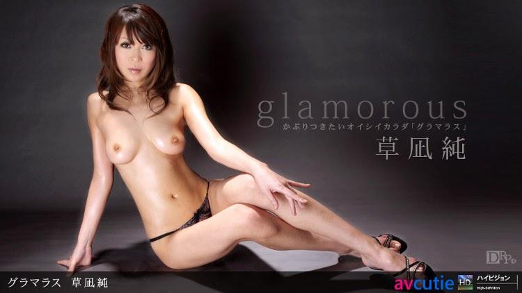 1Pondo Pincess Collection: Glamorous - Jun Kusanagi (082110_912)
