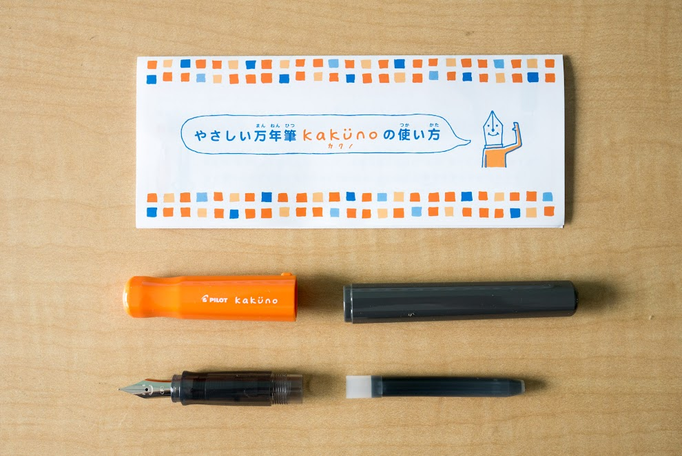 Pilot Kakuno Fountain Pen