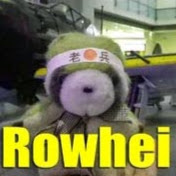 Profile picture of Rowhei