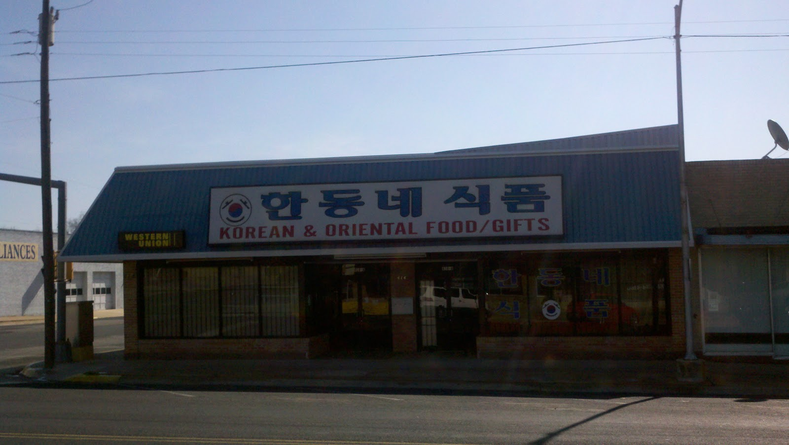 The Lousy Linguist Korean In Killeen