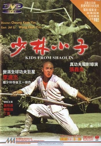 ThiE1BABFu-LC3A2m-TE1BBB1-2-ThiE1BABFu-LC3A2m-TiE1BB83u-TE1BBAD-1982-Shaolin-Temple-2-Kids-From-Shaolin-1983