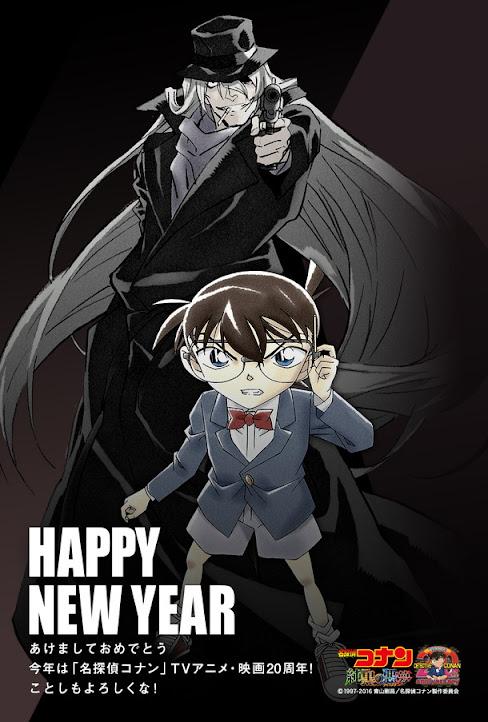 Detective Conan - 20th Anniversary (Anime/Movie) Letter01