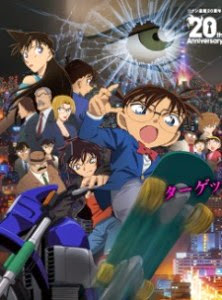 Detective Conan Movie 18 : Dimensional Sniper 2014