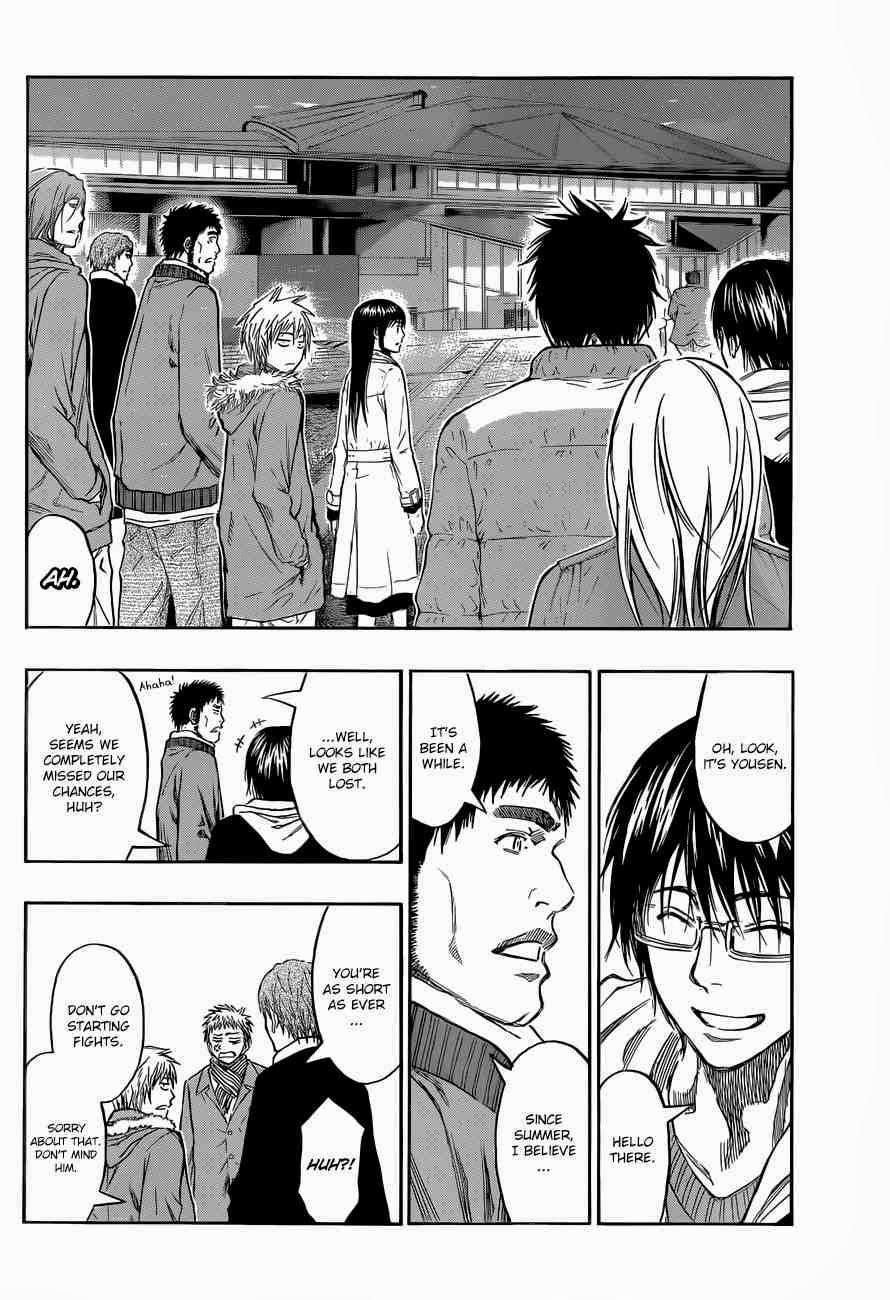 Kuroko no Basket Manga Chapter 230 - Image 04