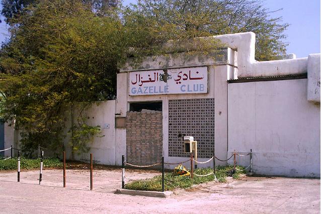 Kuveyt 2006 - Gazelle Gece Kulubu