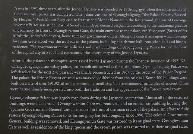 Gyeongbokgung History