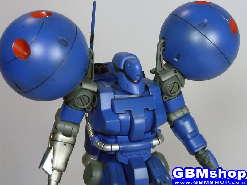 Bandai HGUC 1/144 MS-21C Dra-C