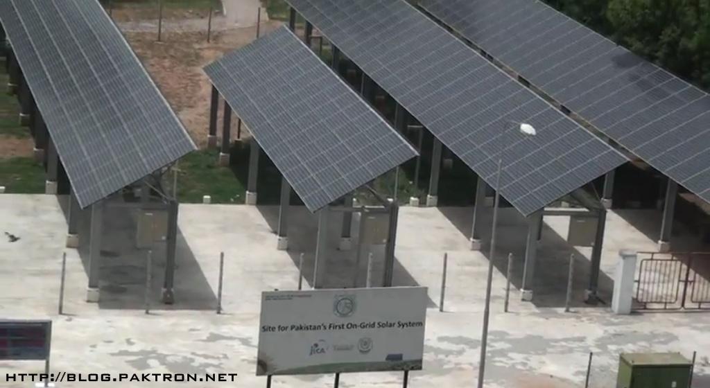 Pec Has Installed On Grid Solar Power Generation System Of 178 Kw Paktron Pakistani Technical Blog