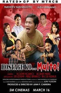 mga kwentong multo na tagalog