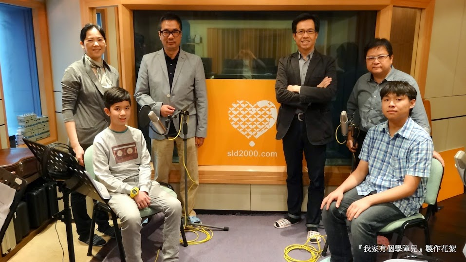 http://programme.rthk.hk/channel/radio/programme.php?name=dab31/g0107_child_learn_disability&p=6247