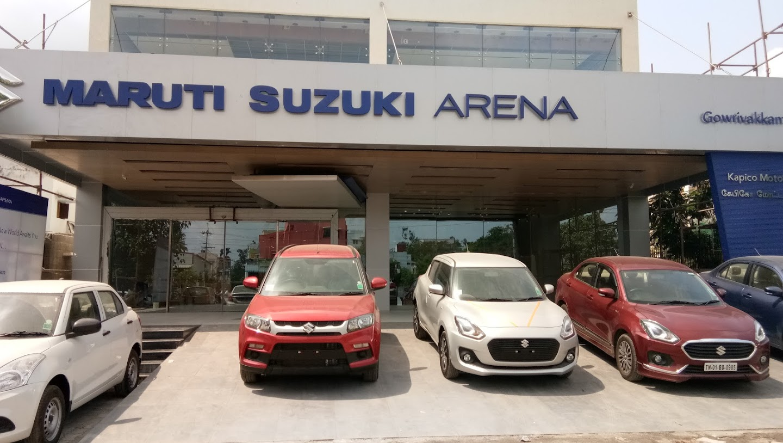 Maruti Suzuki Arena Maruti Suzuki Digital Showroom