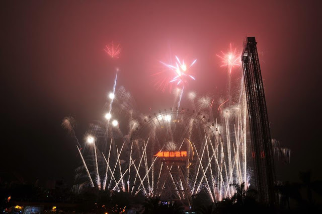 2012劍湖山摩天輪跨年煙火秀!! 民國101年