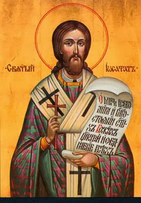 St Josaphat: Bishop and Martyr