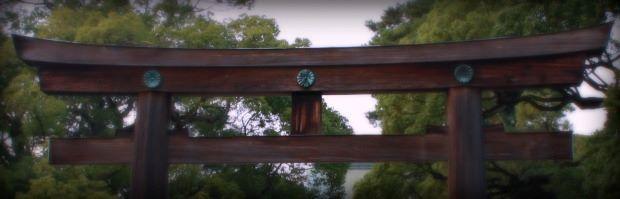 japan gates