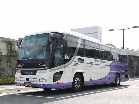 南海バス 関西空港リムジンバス「Sorae」 1358