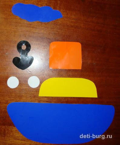 Из цветной бумаги вырезаем детали