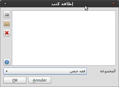 group_edite